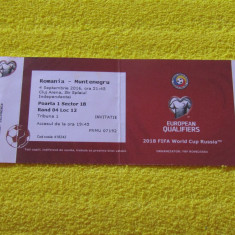 Bilet meci fotbal ROMANIA - MUNTENEGRU (04.09.2016)