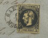 "1867-2 PARALE ,H.SUBTIRE,RETUS IN PAR ,UTILIZAT ""GALATZ-MOLDOVA M1""RRRR++, Stampilat"
