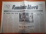 Ziarul romania libera 26 iulie 1990-art. cine este marian munteanu ?