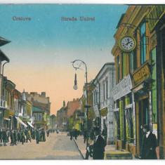 2331 - CRAIOVA, Unirii street, Romania - old postcard - unused, Necirculata, Printata