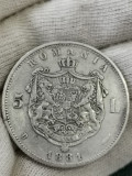 Rege 5 lei 1881