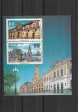150 de ani fundatia din Santiago,Arhitectura ,Chile .