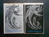 ANTOLOGIA BASMULUI CULT 2 volume (1968, editie cartonata, contin 65 de basme)
