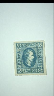 Timbru Alexandru Ioan Cuza pe hartie vargata/1865/ 5 parale/ albastru foto