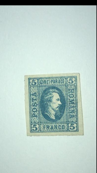 Timbru Alexandru Ioan Cuza pe hartie vargata/1865/ 5 parale/ albastru