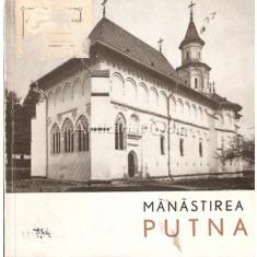 Manastirea Putna - N. Constantinescu