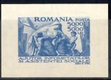 1947 LP207 serie Seceta (colita) MNH, Istorie, Nestampilat