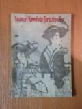 TARA ZAPEZILOR de YASUNARI KAWABATA , 1974