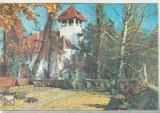 bnk cp Bucuresti- Muzeul de arta populara Dr M Minovici - necirculata