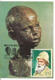 (No3)ilustrata maxima- CONSTANTIN BRANCUSI-Cap de copil