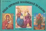 Cumpara ieftin Biblia Ortodoxa Romaneasca In Imagini - Gheorghe Babut