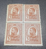 ROMANIA 1909 LP 67 Carol I Tipografiate bloc 3 Bani MNH, Nestampilat
