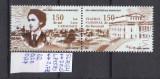 2002 Ziua marcii postale LP1589 MNH