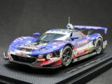 Macheta Honda NSX Raybrig Suzuka Ebbro 1:43