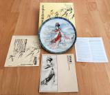 Farfurie - decoartiva / colectie - Imperial Jingdezhen China - 1991- certificat