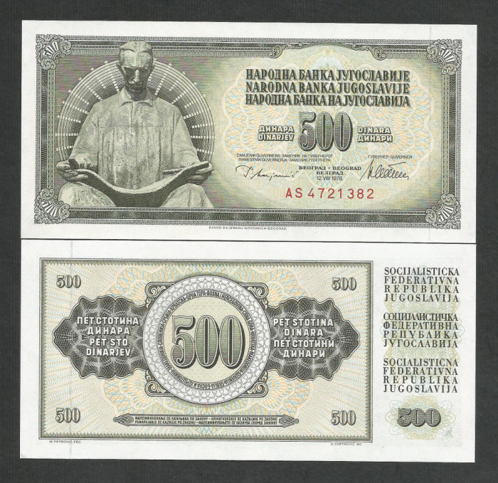 IUGOSLAVIA  500  DINARI  DINARA  1978  UNC  [1]  P- 91a  , necirculata