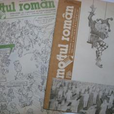 Reviste Moftul Roman, Smaranda Sburlan