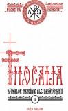 Filocalia Sfintelor Nevointe ale Desavarsirii/Pr. Prof. Dr. Dumitru Staniloae