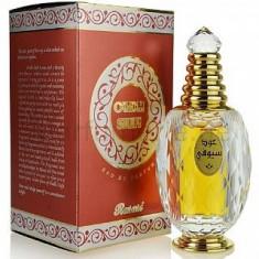 Rasasi Oudh Siuffi Eau de Parfum unisex 30 ml