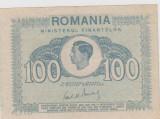 100 lei 1945 -eroare de centrare vizibila pe revers/UNC,FOARTE RARA