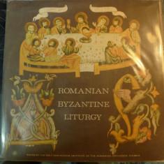 Choir of the Romanian Patriarchate - Liturghie Romaneascǎ Pe Glasuri Bizantine, VINIL