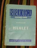 Hamlet, print al Danemarcei  trad. Petru Dumitriu / Shakespeare