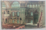 Constanta, interiorul giamiei turcesti// CP, Circulata, Fotografie