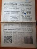 informatia bucurestiului 28 martie 1986-intreprinderea conect