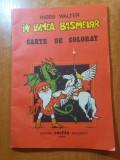 """cartea de colorat """" in lumea basmelor """" anul 1991"""