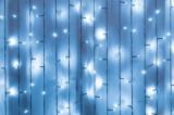 Instalatie Extensibila 50 LED 3.6W 5M 2700K