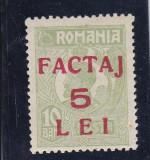 ROMANIA  1928  SUPRATIPAR   FACTAJ  5 LEI, Nestampilat