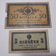 BANCNOTE RUSIA - 3 COPEICI 1917 - 50 COPEICI 1915 - LOT 2 BUCATI - LOTUL 6