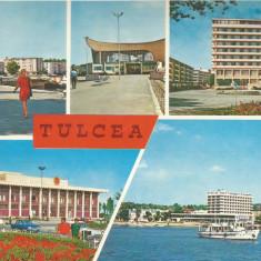 Romania, Tulcea, carte postala ilustrata necirculata