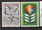 TIMBRE 142 8, ONU, VIENA, 1980, 35 DE ANI ONU ., Organizatii internationale, Nestampilat