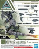 30MM 1/144 Scale Model Kit: W-08 Option Weapon 1 for Cielnova