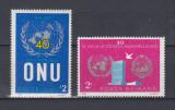 ROMANIA 1986 LP 1141 LP 1142 ONU MNH, Nestampilat