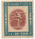 România, LP 197/1946, Tineretul Progresist, eroare 1, MNH