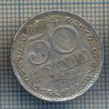 AX 506 MONEDA- SRI(SHRI) LANKA - 50 CENTS -ANUL 1982 -STAREA CARE SE VEDE, Africa
