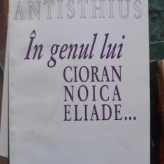 In genul lui Cioran, Noica, Eliade – N. Steinhardt