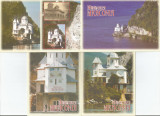 Romania, Cazanele Dunarii, Manastirea Mraconia, 5 c.p. ilustrate necirculate, Necirculata, Printata