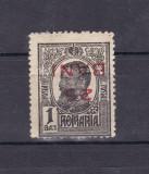 """1918 - Carol I - Tipografiate - 1 ban cu supratipar """"25 bani""""- LP 70 I a- eroare"""