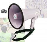 Cumpara ieftin Portavoce / Megafon 25W
