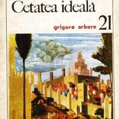 Cetatea ideala in viziunea renasterii
