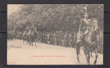 Carte Postala Romania - Defilarea ofiterilor - 10 Mai 1897 - Regele Ferdinand, Necirculata, Printata
