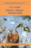 Poezii. Proza. Traduceri, Cartex