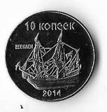 Moneda 10 kopeek 2014 - South Sakhalin