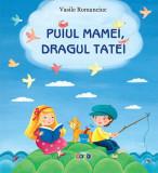 Puiul mamei, dragul tatei   Vasile Romanciuc, Prut