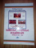 Catalog aniversar  Marcile postale romanesti 1858-1989