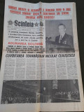 Ziarul Scanteia 22 august 1989