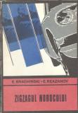 Zigzagul norocului - E. Braghinski , E. Reazanov / colectia Enigma